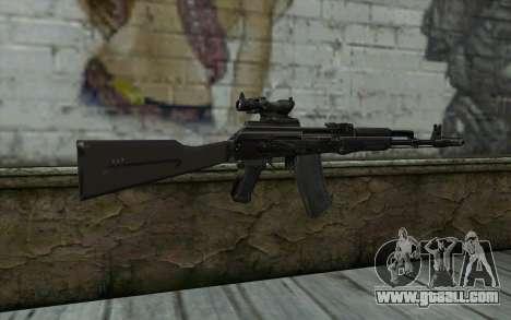 Glock-17 Silenced for GTA San Andreas second screenshot