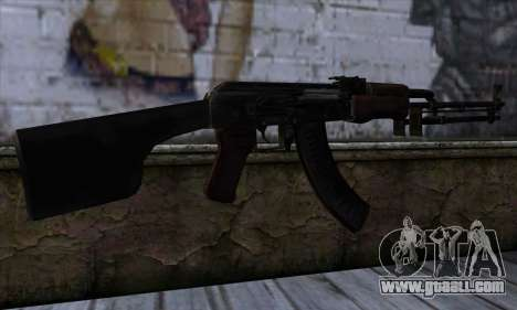 AK47 from State of Decay for GTA San Andreas second screenshot
