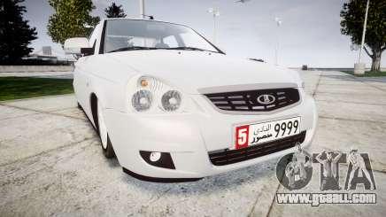 ВАЗ-Lada 2170 Priora Dubai for GTA 4
