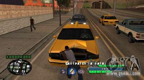 C-HUD Smoke Weed for GTA San Andreas second screenshot