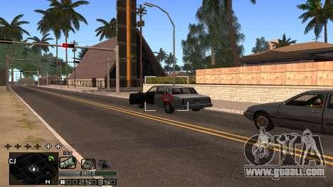 C-HUD Silver for GTA San Andreas forth screenshot