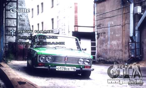 Menu Russian Cars for GTA San Andreas third screenshot