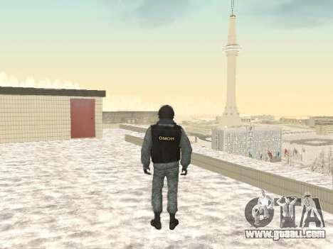 OMON MVD OF THE RUSSIAN FEDERATION for GTA San Andreas third screenshot