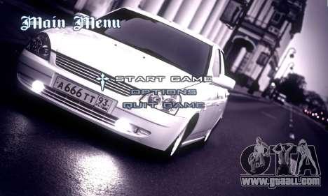 Menu Russian Cars for GTA San Andreas second screenshot