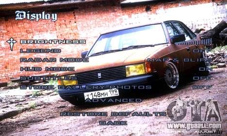 Menu Russian Cars for GTA San Andreas fifth screenshot