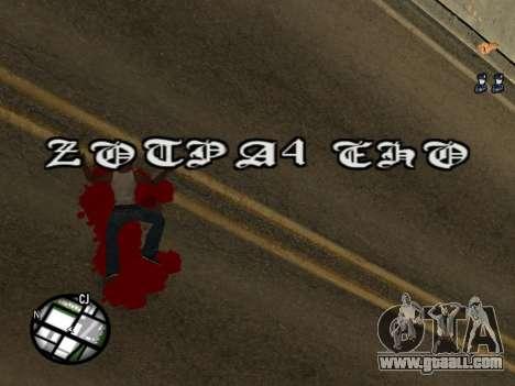 C-HUD for GTA San Andreas second screenshot