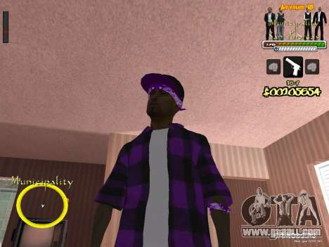 C-HUD for the Government for GTA San Andreas second screenshot