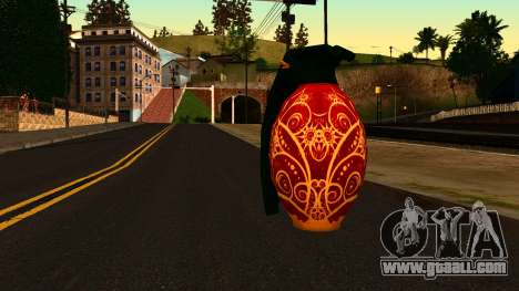 Christmas Pomegranate for GTA San Andreas second screenshot