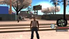 Beautiful C-HUD for GTA San Andreas
