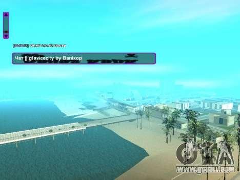SampGUI Ballas Gang for GTA San Andreas second screenshot
