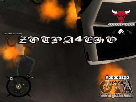 C-HUD Angry for GTA San Andreas sixth screenshot