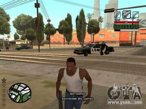 Comfortable C-HUD for GTA San Andreas second screenshot