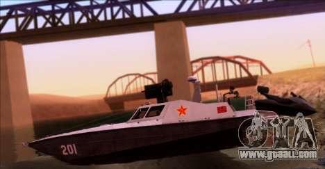 ENB for weak computers for GTA San Andreas second screenshot
