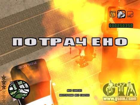 Comfortable C-HUD for GTA San Andreas third screenshot