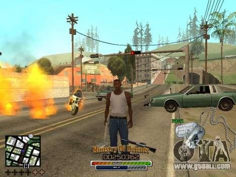 C-HUD для Army for GTA San Andreas