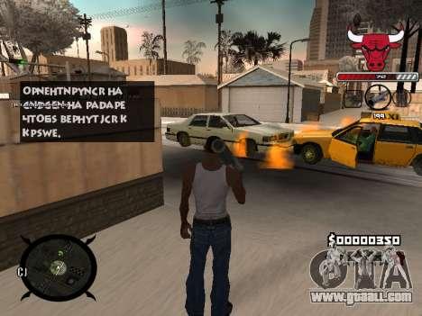 C-HUD Angry for GTA San Andreas forth screenshot