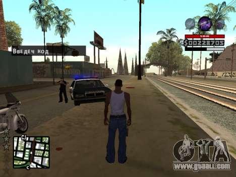 C-HUD by Granto for GTA San Andreas third screenshot
