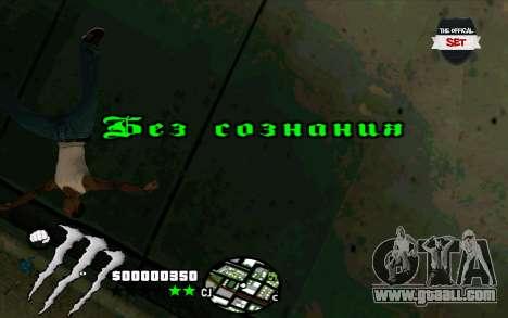 C-HUD Monster Energy for GTA San Andreas forth screenshot
