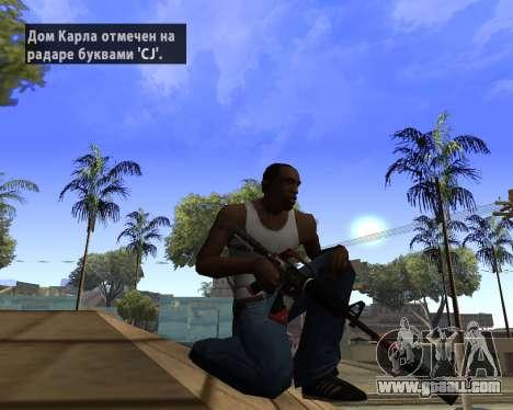 M4A1-S Syrex CS:GO for GTA San Andreas second screenshot