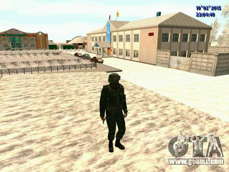 Spetsnaz MVD for GTA San Andreas forth screenshot