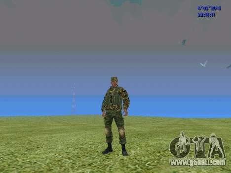 Soldier from battalion to Somalia for GTA San Andreas second screenshot