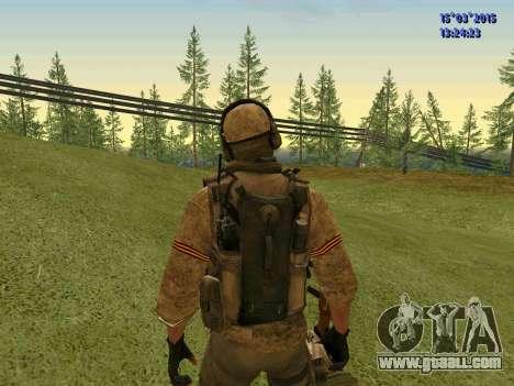 The policeman of the militia of Donbass for GTA San Andreas forth screenshot