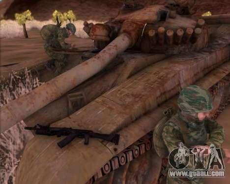 The Kalashnikov AK-74M for GTA San Andreas second screenshot
