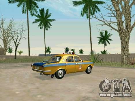 Volga 24-10 GAI for GTA San Andreas left view