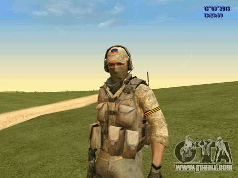 The policeman of the militia of Donbass for GTA San Andreas