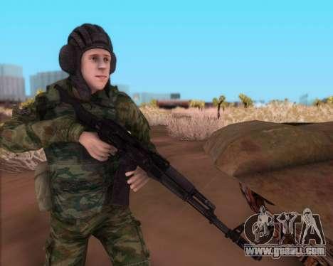 The Kalashnikov AK-74M for GTA San Andreas