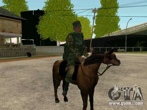 Kuban Cossack for GTA San Andreas ninth screenshot