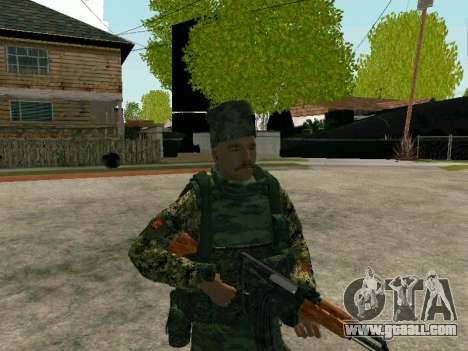 Kuban Cossack for GTA San Andreas second screenshot