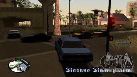 New shade without losing FPS for GTA San Andreas third screenshot