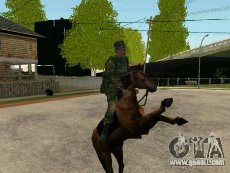 Kuban Cossack for GTA San Andreas seventh screenshot