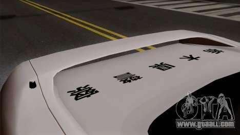 Honda NSX Police Car for GTA San Andreas back view