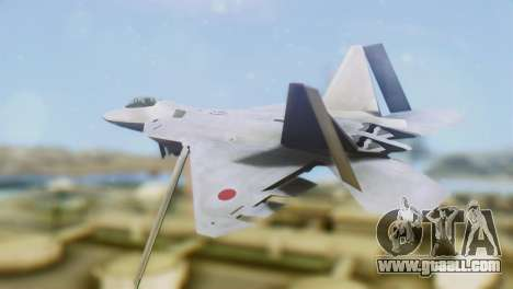 F-15DJ (E) JASDF Aggressor 32-8081 for GTA San Andreas left view