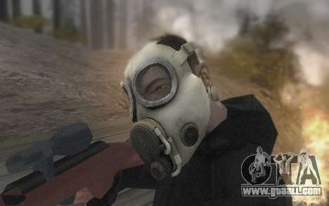 The mask is from DayZ Standalone for GTA San Andreas forth screenshot