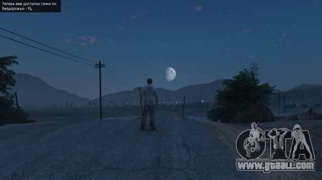 GTA 5 Doge Moon fourth screenshot