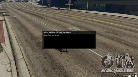 GTA 5 Where Am I third screenshot