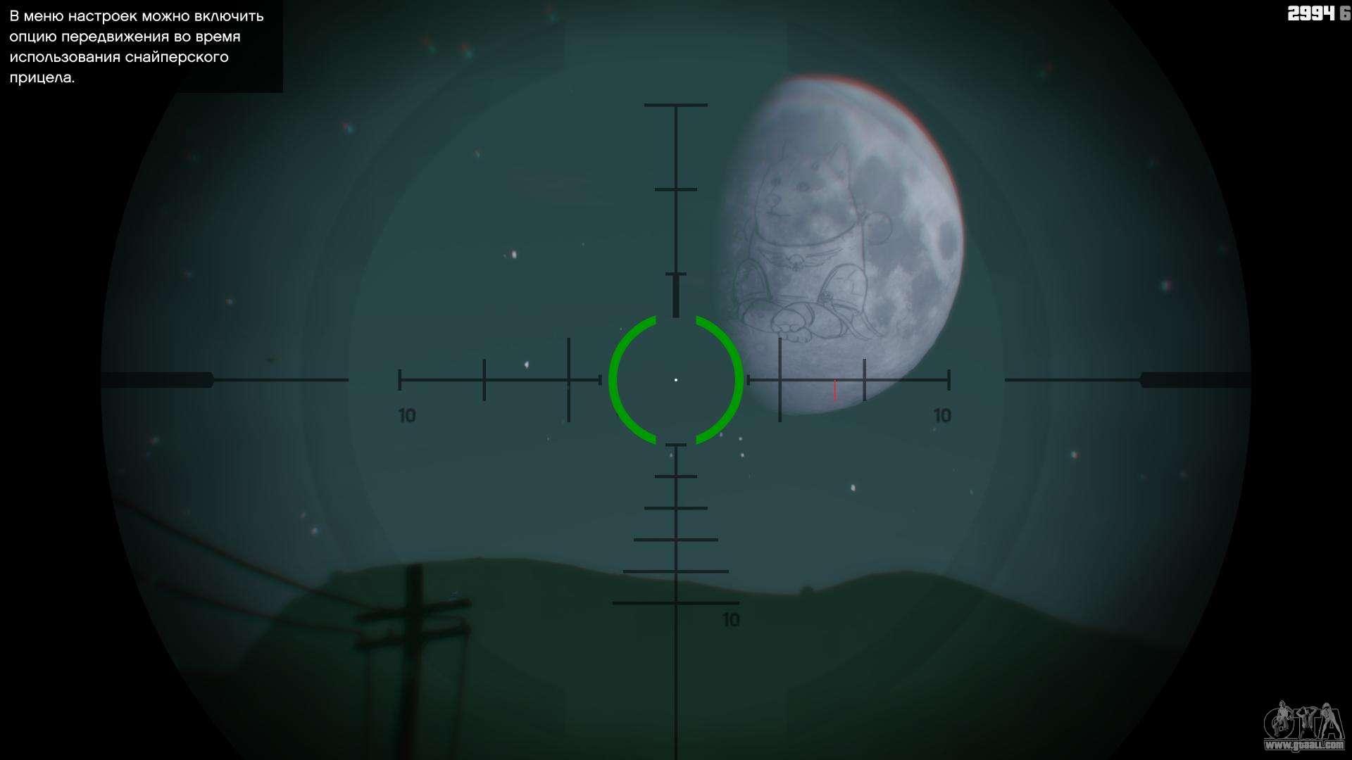 Doge Moon For Gta 5