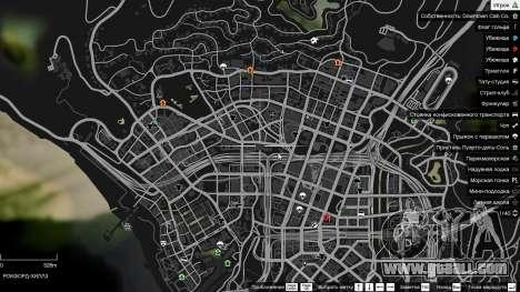 GTA 5 Coffee shops in GTAV second screenshot