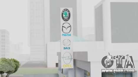 The Dealership MAGR-Auto for GTA San Andreas third screenshot
