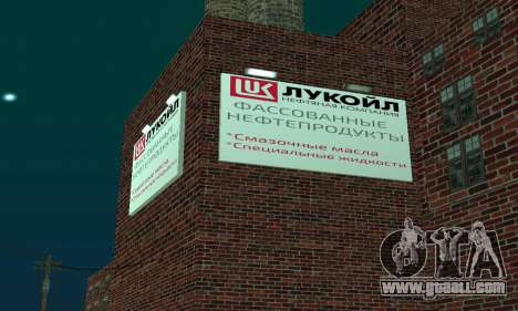 Oil company LUKOIL for GTA San Andreas