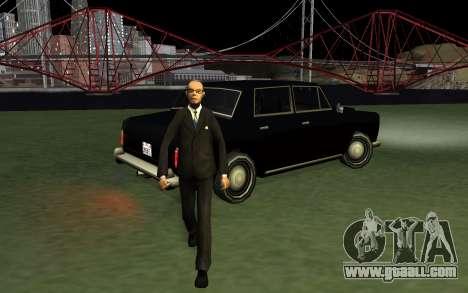 New Sky for GTA San Andreas seventh screenshot