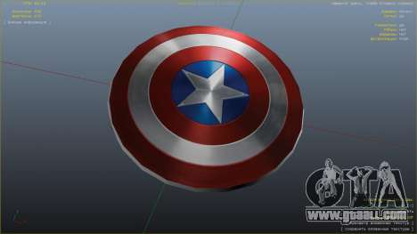 GTA 5 Shield Captain America sixth screenshot