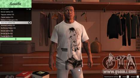 GTA 5 Franklin Hip Hop T-Shirts fifth screenshot
