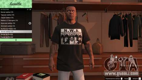 Franklin Hip Hop T-Shirts for GTA 5