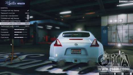 Nissan 370z for GTA 5