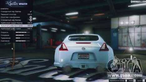 Nissan 370z for GTA 5