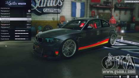 GTA 5 BMW 1M v1.0 engine